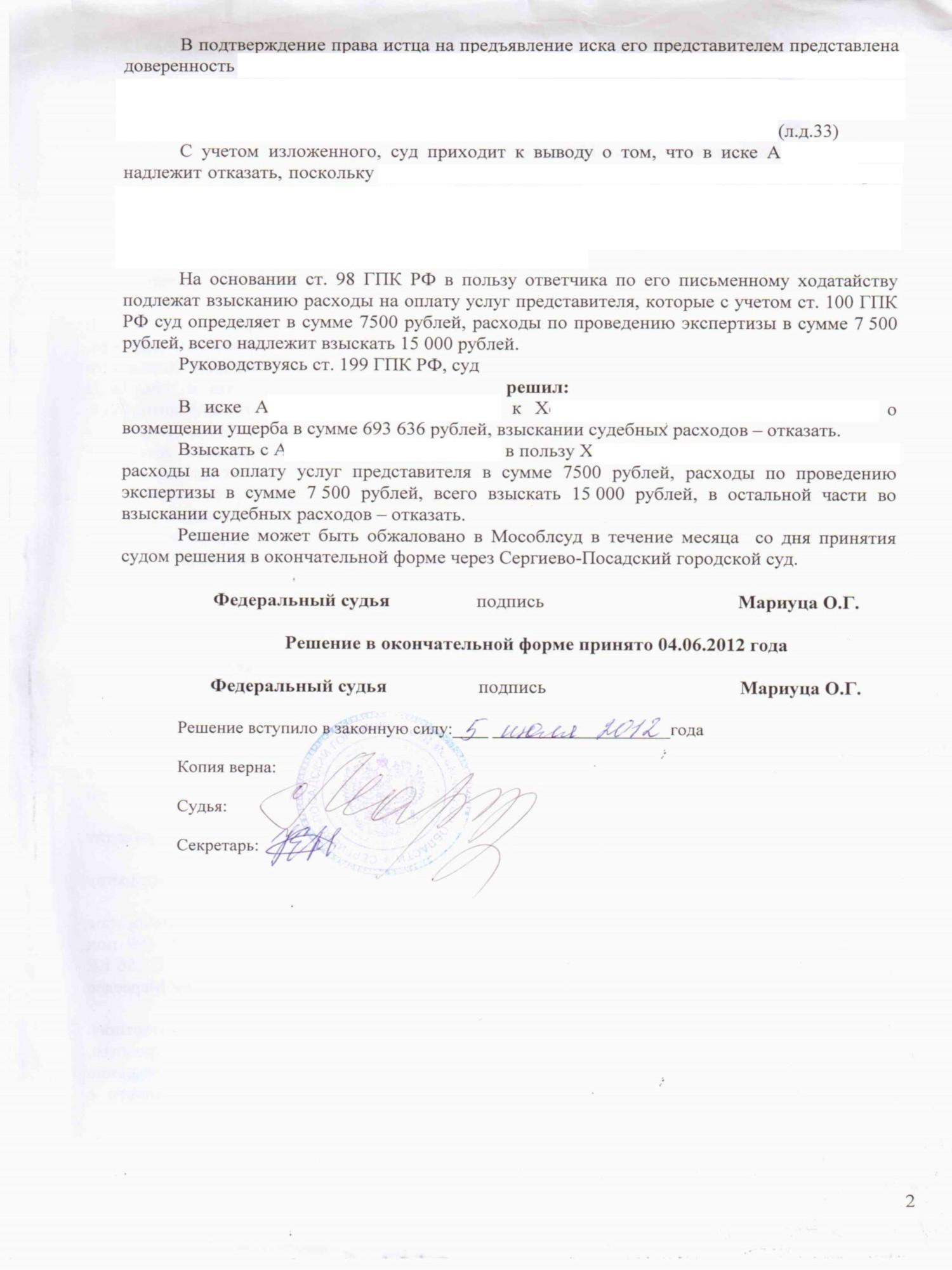 юридические консультации площадь ильича